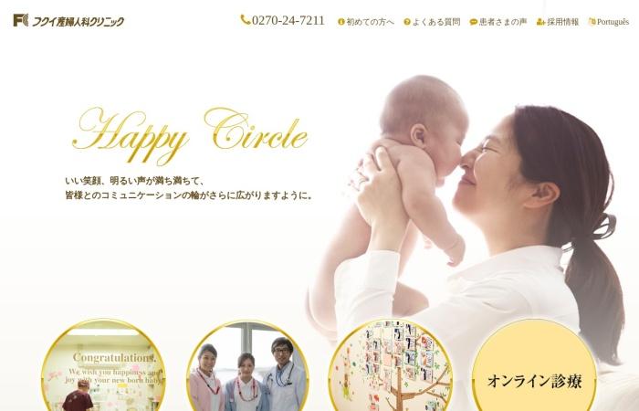 Screenshot of www.fukuikai.jp