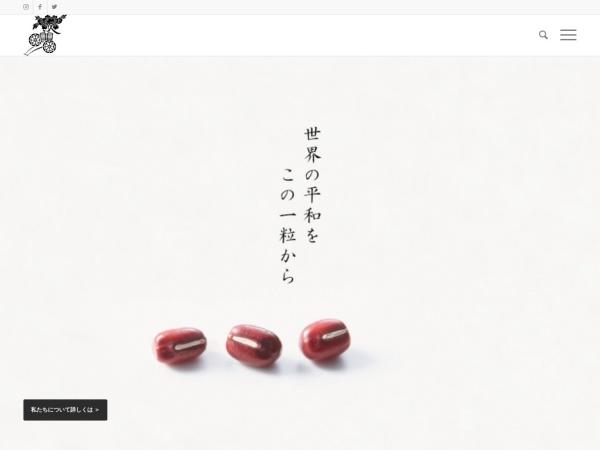http://www.fukujudo-hidenobu.co.jp