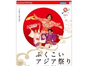 http://www.fukukoi.com/index.html