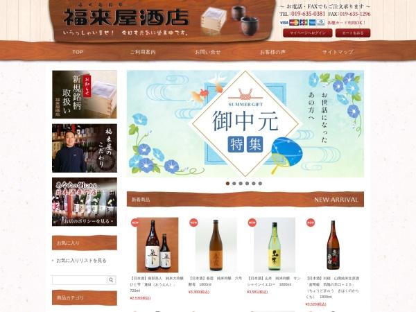 Screenshot of www.fukuraiya.jp