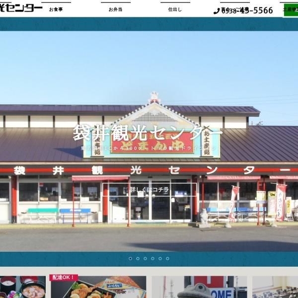 Screenshot of www.fukuroikanko.com