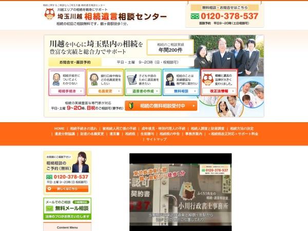 Screenshot of www.fukurou-souzoku.com