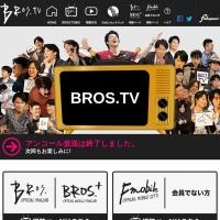 http://www.fukuyamamasaharu.com/sp/brostv/
