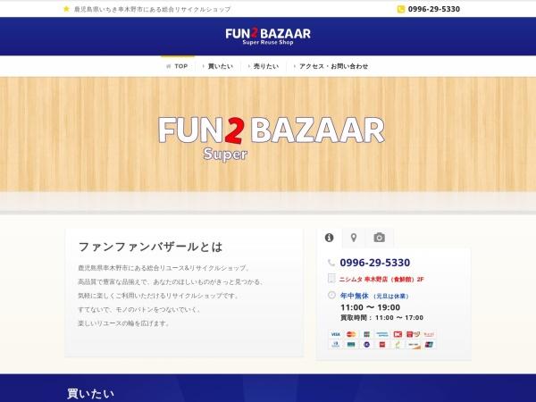http://www.fun2bazaar.com