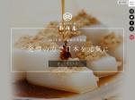 http://www.funabashiya.co.jp/