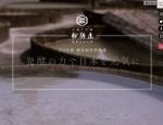 Screenshot of www.funabashiya.co.jp