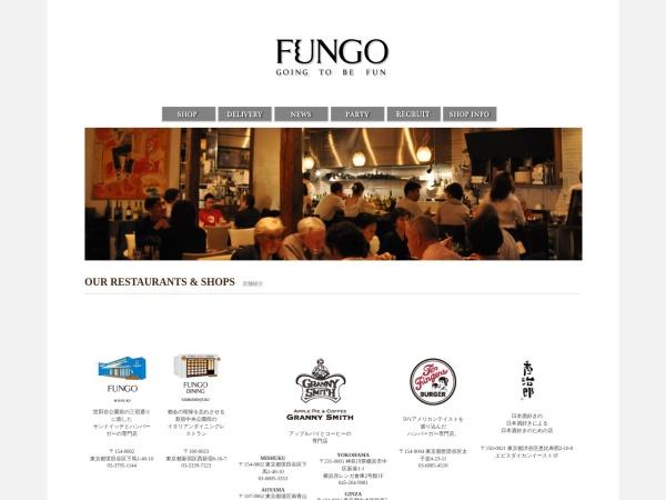 Screenshot of www.fungo.com