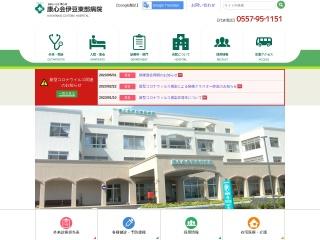 Screenshot of www.fureai-g.or.jp