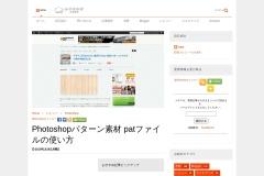 Screenshot of www.furimuke.com