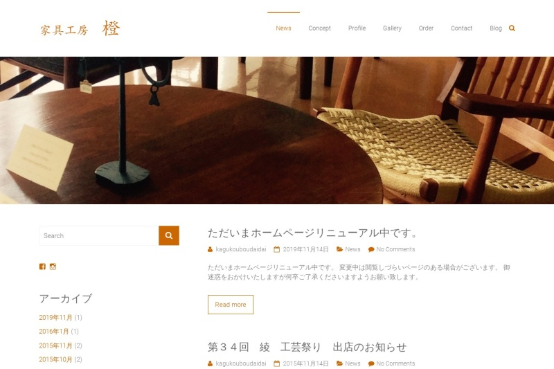 Screenshot of www.furniture-daidai.com