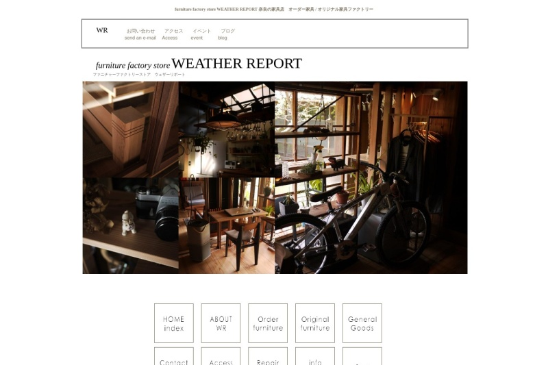 Screenshot of www.furniture-weatherreport.com