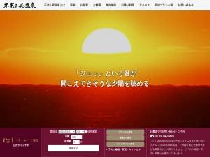 http://www.furofushi.com/
