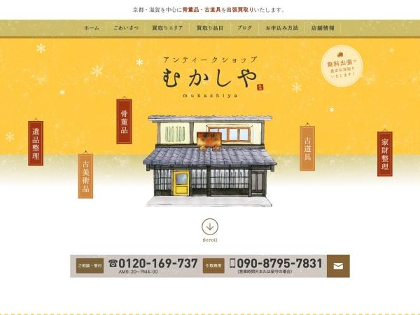 Screenshot of www.furudougu-kaitori.com