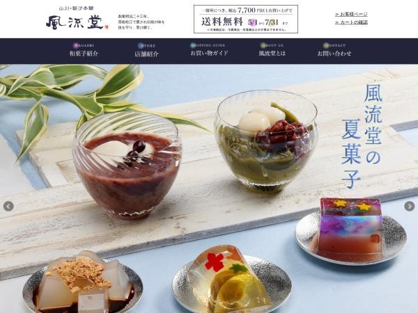 Screenshot of www.furyudo.jp