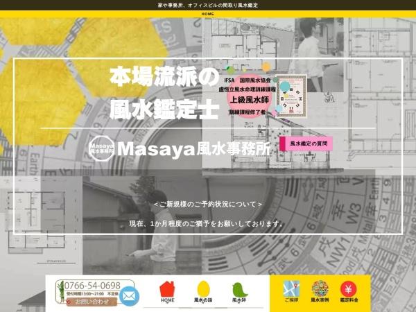 http://www.fusui-idea.com