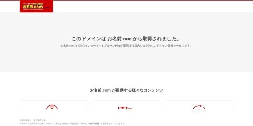 Screenshot of www.futaarayamakaikan.jp