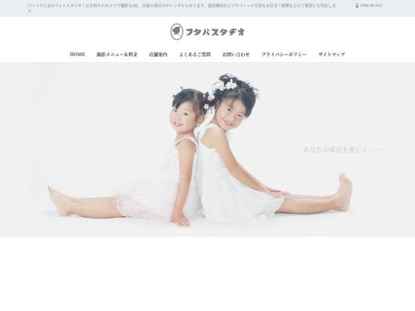 Screenshot of www.futaba-s.jp