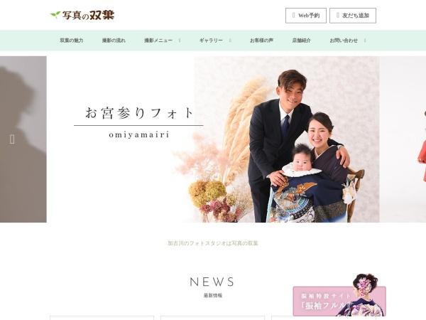 http://www.futaba2777.co.jp