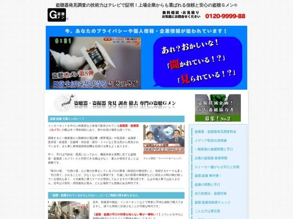 Screenshot of www.future-sc.com