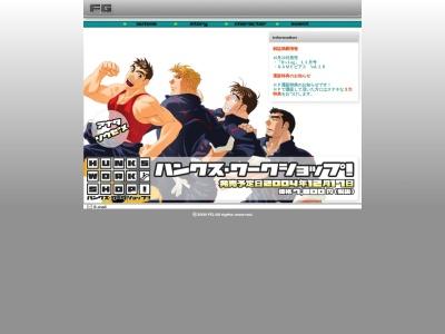 http://www.futuregames.jp/gametop.html