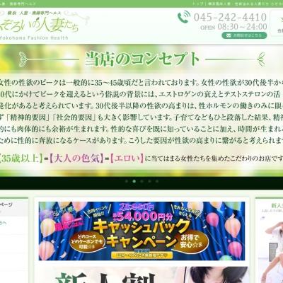 http://www.fuzoroi.jp/home/