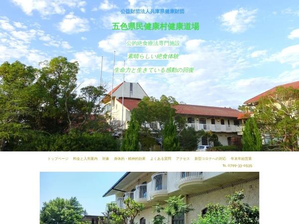 Screenshot of www.fyu.jp