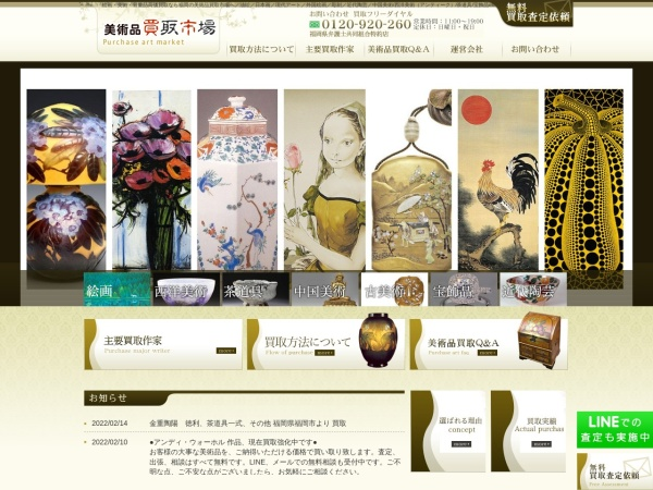 Screenshot of www.g-bianca.jp
