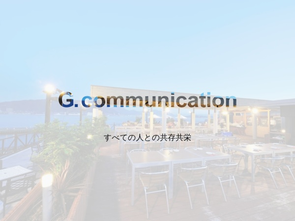 Screenshot of www.g-com.jp