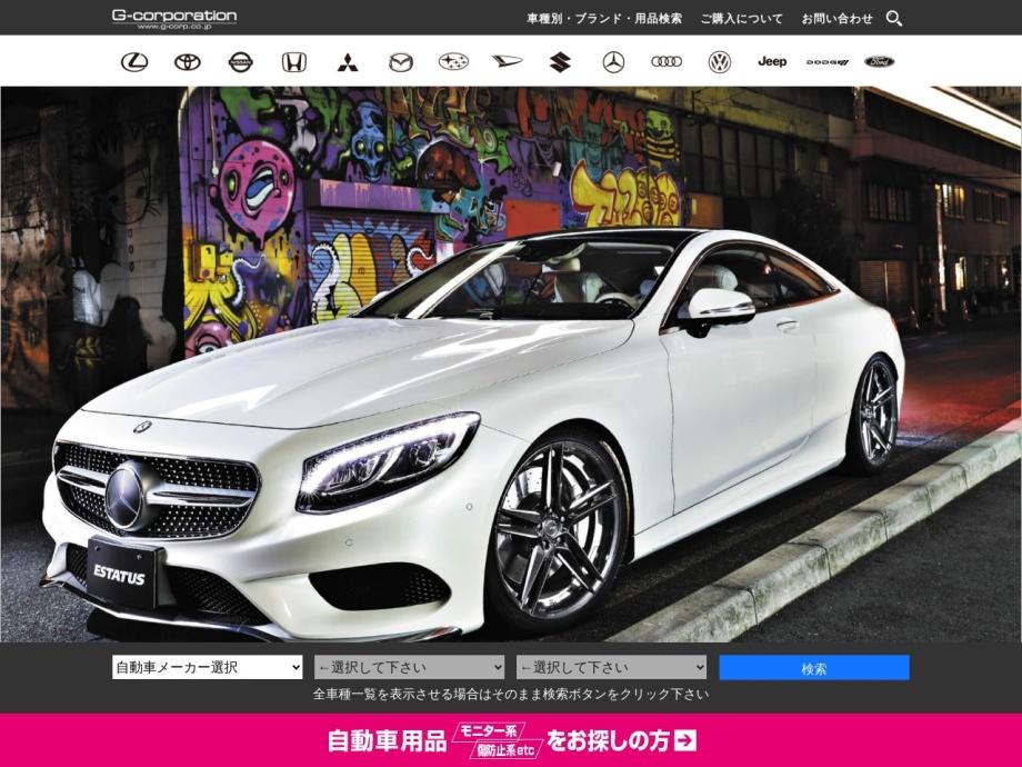 http://www.g-corp.co.jp/