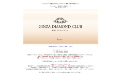 Screenshot of www.g-diamond.co.jp