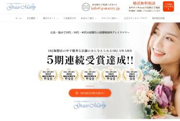Screenshot of www.g-marry.jp