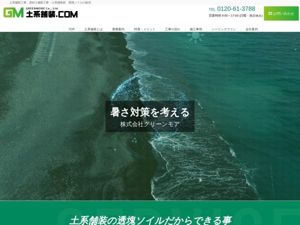 http://www.g-more.co.jp/