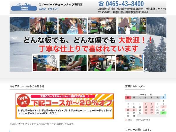 http://www.gaiasnow.co.jp
