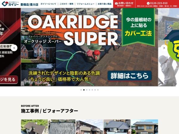 http://www.gaiso-toyohashi.co/