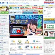 Screenshot of www.gakujutsu.com
