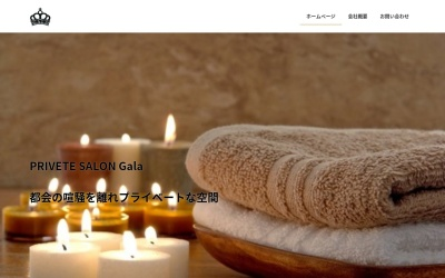 Screenshot of www.gala-kanagawa.com
