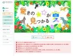 Screenshot of www.galaxcity.jp