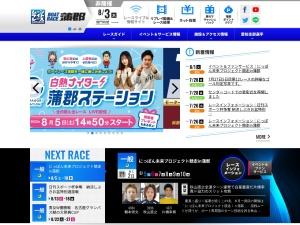 http://www.gamagori-kyotei.com/