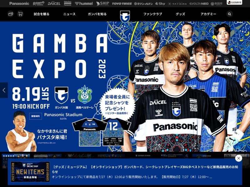 http://www.gamba-osaka.net/news/index/no/5744/