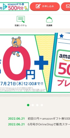 http://www.gamba.co.jp/