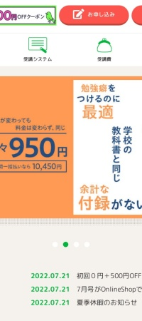 http://www.gamba.co.jp/ace_s/index.html