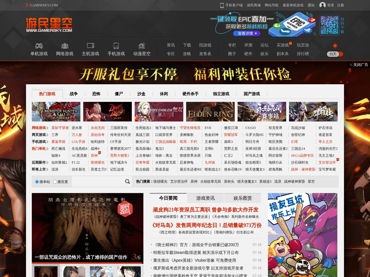极品飞车12中文版下载 极品飞车12下载...