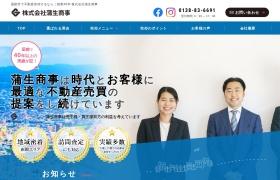 http://www.gamohakodate.jp/