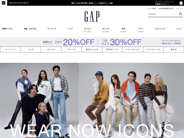 http://www.gap.co.jp/