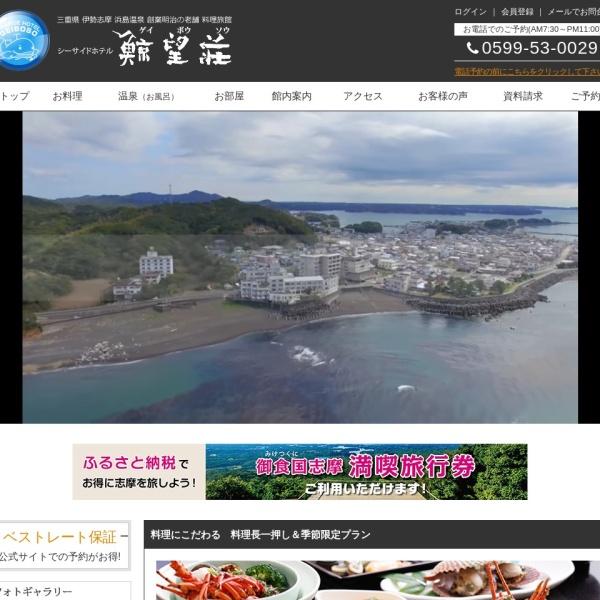 Screenshot of www.geibouso.co.jp