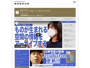 http://www.geidai.ac.jp/