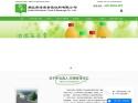 http://www.gekia-aroma.com/