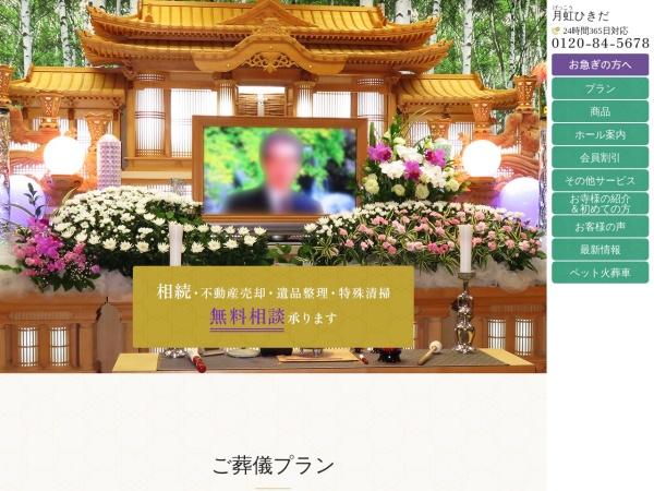 Screenshot of www.gekkou.co.jp
