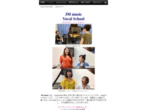 JM music Vocal School 広島校