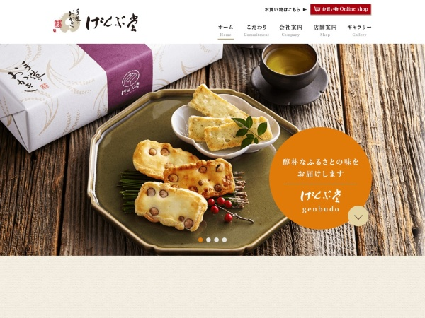 Screenshot of www.genbudo.co.jp